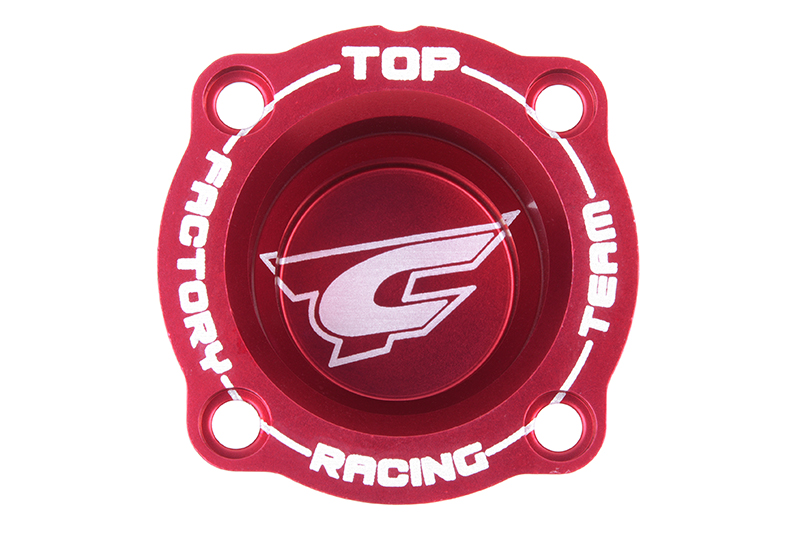 Team Corally - Backplate Cover Etor 21 3P with O-Ring