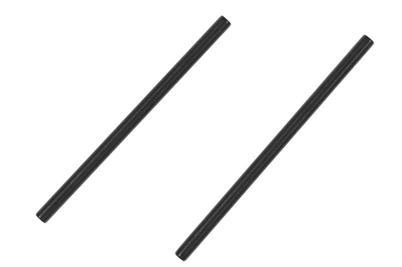 Ishima - Rear Lower Suspension Hinge Pin - inside(L=approx.48.5mm)